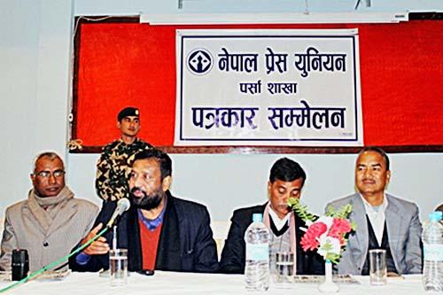 Deputy Prime Minister Bimalendra Nidhi speaks at a press conference organised in Birgunj on Tuesday, January 17, 2017. Photo: Ram Sarraf/THT