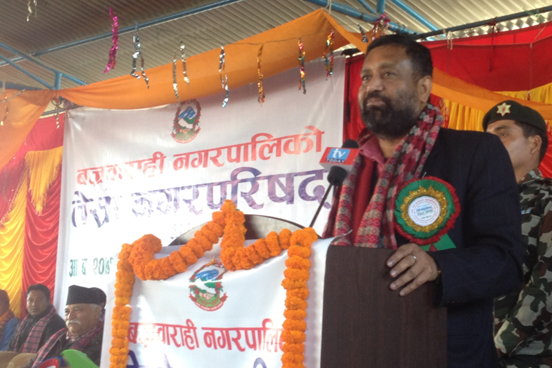 Deputy Prime Minister and Minister for Home Affairs Bimalendra Nidhi addresses the Municipal Council meeting of Bajrabarahi Municipality, in Lalitpur district, on Monday, January 9, 2017. Photo Courtesy: Ramjee Dahal