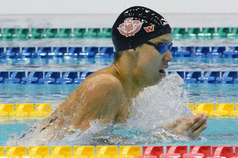 Japan's Ippei Watanabe swims on his way to setting a world record in the men's 200-metre breaststroke in the final at the Tokyo metropolitan championships in Tokyo on Sunday, January 29, 2017. Photo: Kyodo News via AP