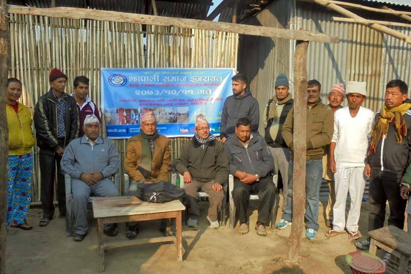 Members of the Jhapa Community in Israel with the locals in a programme organised to hand over the tents to flood victims in Shivasatashi of Jhapa district, on Tuesday, January 24, 2017. Photo: RSS