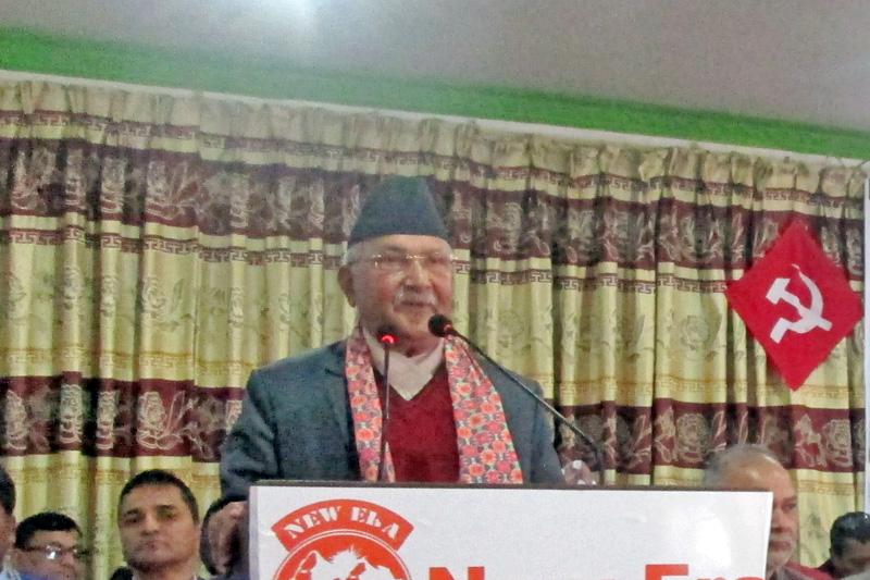 CPN-UML Chairman KP Sharma Oli speaks at a programme in Pokhara, on Sunday, January 22, 2017. Photo: Rishi Ram Baral