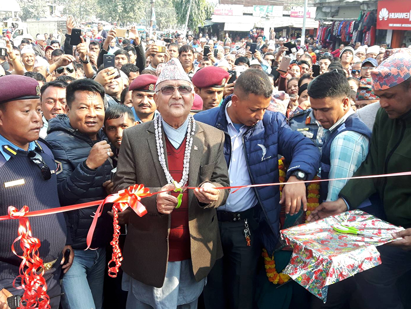 Former Prime Minister and CPN-UML Chairman KP Sharma Oli inaugurates a newly constructed overhead bridge in Damak of Jhapa district, on Tuesday, January 10, 2016. Photo: RSS
