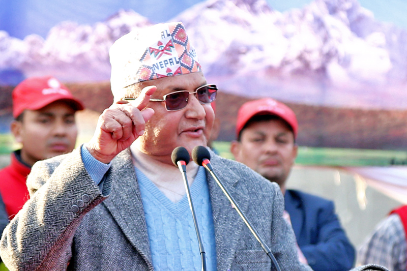 CPN-UML Chairman KP Sharma Oli speaks during a protest organised by nine opposition parties, in Kathmandu, on Friday, January 6, 2016. Photo: RSS