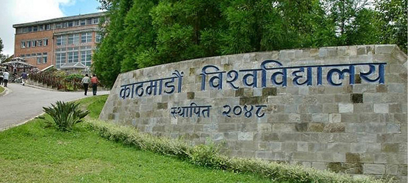 Kathmandu University central office in Dhulikhel of Kavre. Photo: KU