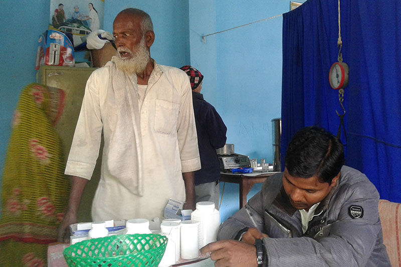 A disappointed Ful Mohammad, 80, about to return empty-handed due to drugs crunch at Launiya Health Post, in Saptari, on Wednesday, January 18, 2017. Photo: THT