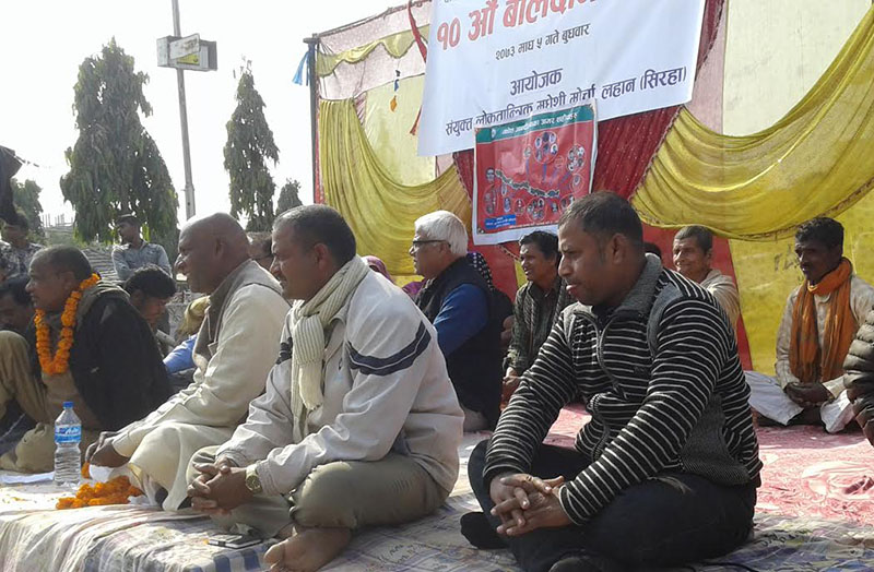 Leaders of the Madhesi front attending a function organised to commemorate the 10th Sacrifice Day, in Lahan, Siraha, on Wednesday, January 18, 2017. Photo: THT