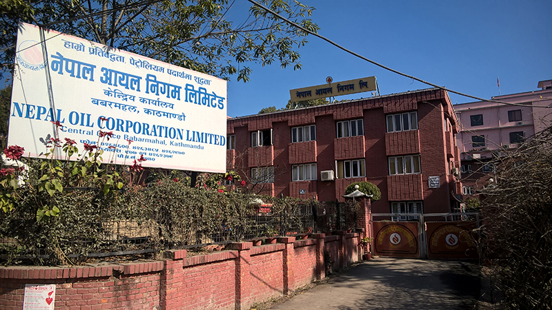 File - A view of Nepal Oil Corporation Limited Central Office, in Babarmahal, Kathmandu, on January 4, 2017. Photo: Suresh Chaudhary/THT