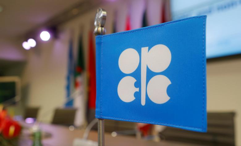File - A flag with the Organizsation of the Petroleum Exporting Countries (OPEC) logo is seen before a news conference at OPEC's headquarters in Vienna, Austria December 10, 2016. Photo: Reurters