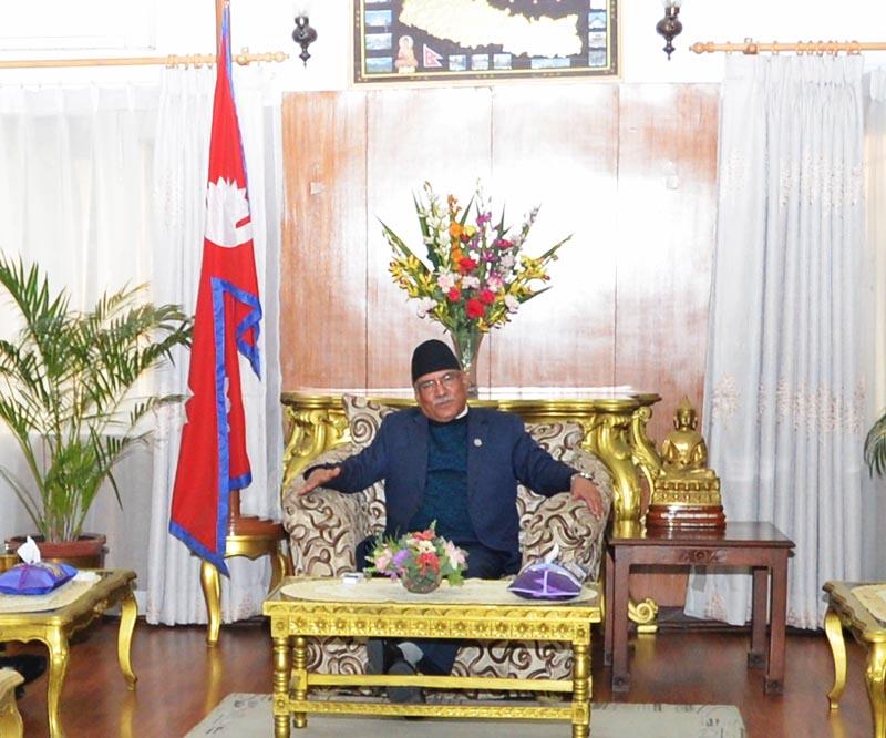 PM Dahal at the meeting