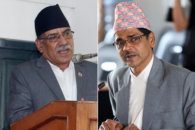 File - PM Pushpa Kamal Dahal and Chief Election Commissioner Ayodhi Prasad Yadav. Photos: RSS