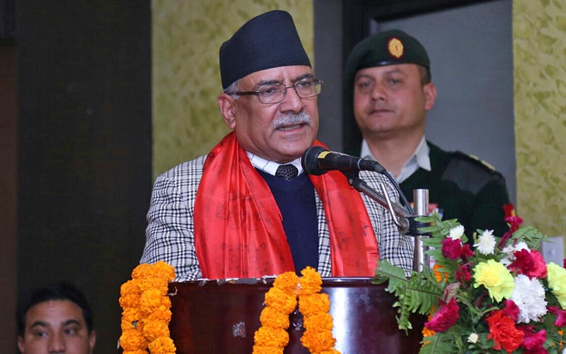Prime Minister Pushpa Kamal Dahal speaking at a function organised by the Maoist party's youth wing YCL in Kathmandu, on Tuesday, January 31, 2017. Photo: RSS