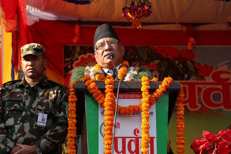 Prime Minister Pushpa Kamal Dahal addresses the inauguration function of the Western Industrial Trade Fair and Parbat Festival in Kusma of Parbat district, on Thursday, January 26, 2017. Photo: RSS
