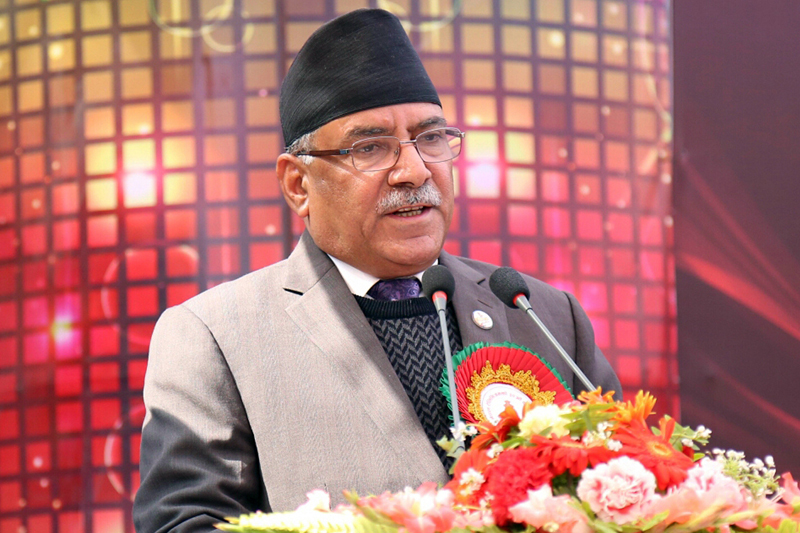 Prime Minister Pushpa Kamal Dahal speaks at a function organised on the occasion of 32nd anniversary of Nepal Television in Kathmandu, on Monday, January 30, 2017. Photo: RSS