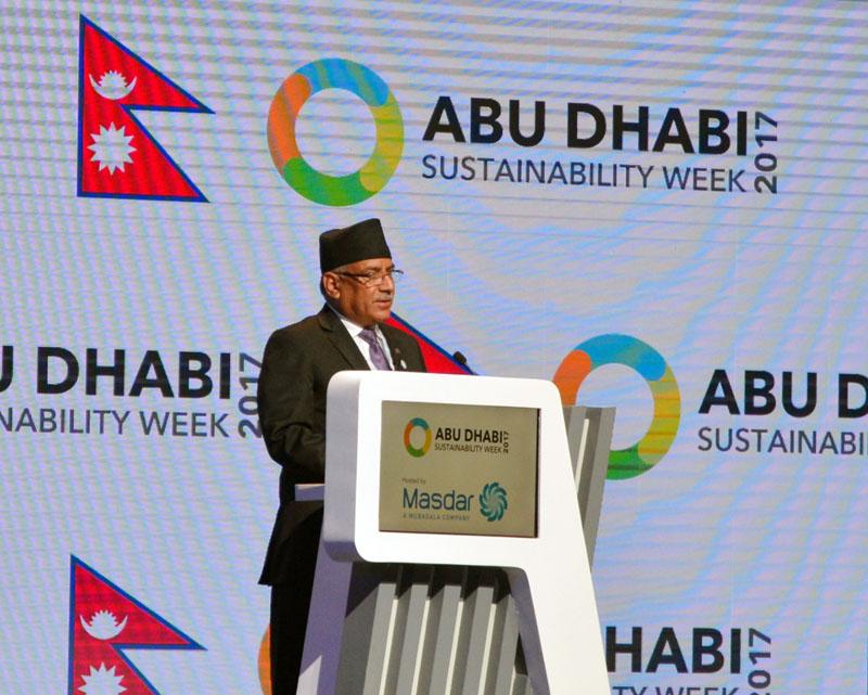 Prime Minister Pushpa Kamal Dahal addresses the opening ceremony of the tenth session of World Future Energy Summit in Abu Dhabi of the United Arab Emirates, on Monday, January 16, 2017. Photo: PM's Secretariat