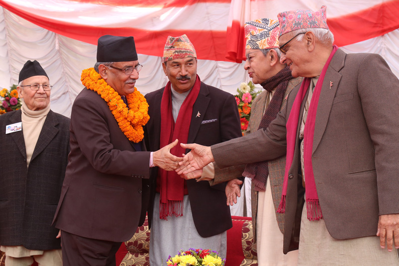 Rastriya Prajatantra Party leaders welcome Prime Minister Pushpa Kamal Dahal to a tea party organised on the occasion of Prithvi Jayanti, in Kathmandu, on Wednesday, January 11, 2017. Photo: RSS
