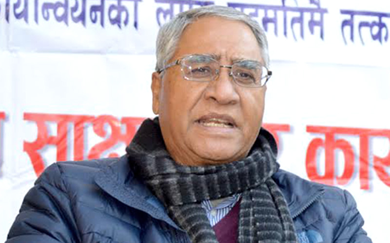 FILE: NC President Sher Bahadur Deuba attends a programme organised by the Reporters' Club, in Kathmandu, on Tuesday, January 3, 2017. Photo: Reporters' Club