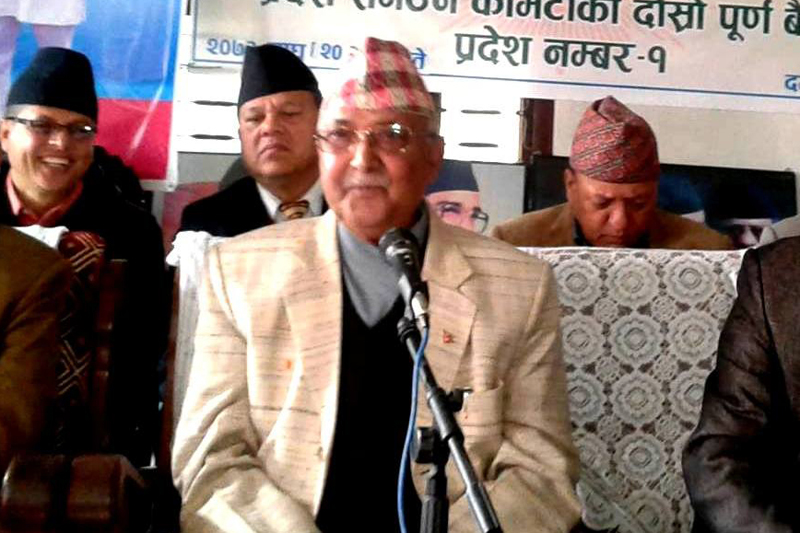 CPN-UML Chairman KP Sharma Oli addresses a cadre meeting in his hometown Damak of Jhapa district, on Friday, February 3, 2017. Photo: RSS