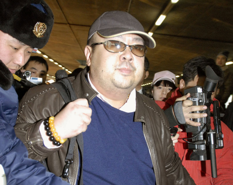 Kim Jong Nam arrives at Beijing airport in Beijing, China, in this photo taken by Kyodo February 11, 2007. Picture taken February 11, 2007. Photo: Kyodo via Reuters