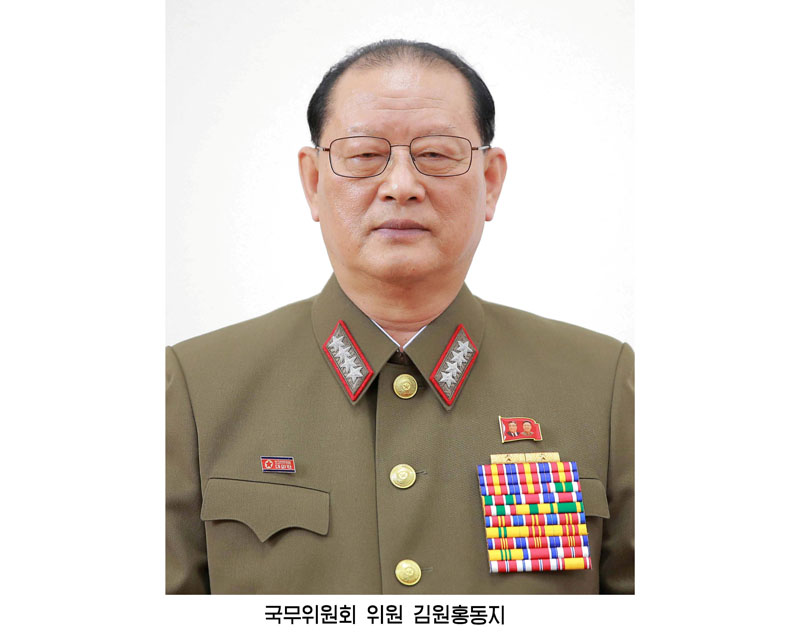 File - North Korean member of the State Affairs Commission Kim Won Hong's profile picture is shown in this undated photo released by North Korea's Korean Central News Agency (KCNA) in Pyongyang, on June 30, 2016. Photo: Reuters