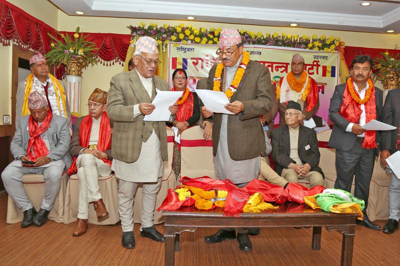 Rastriya Prajatantra Party founding chairman Lokendra Bahadur Chand administers the oath to the party's newly elected Chairman Kamal Thapa in Kathmandu, on Wednesday, February 22, 2017. Photo: RSS