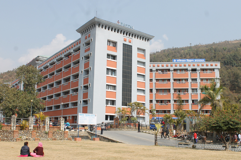 A view of Manipal Medical College in Pokhara as captured on Tuesday, February 21, 2017. Photo: Bharat Koirala