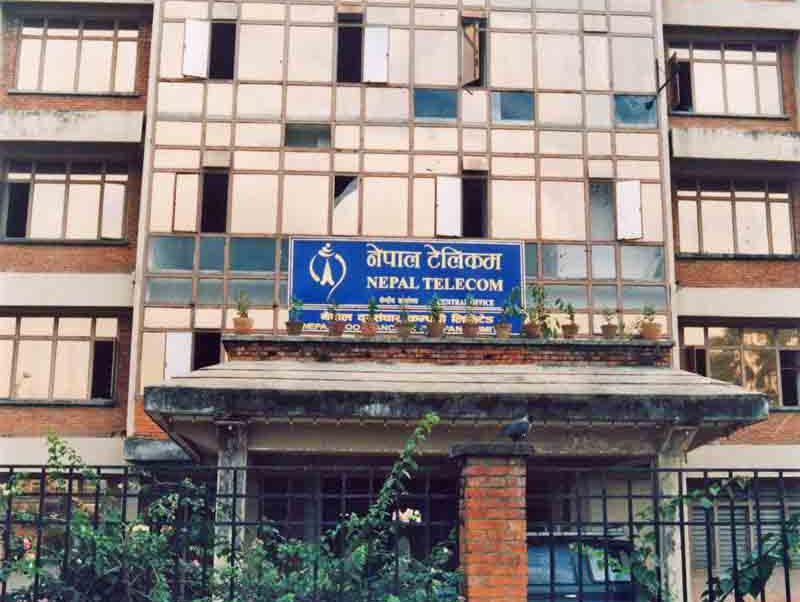 Nepal Telecom Authority (NTA)