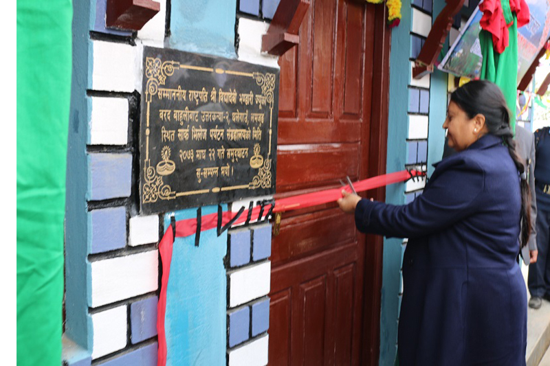 President Bidya Devi Bhandari inaugurates the SAARC Village Tourism Museum in Ghalegaun of Lamjung on Saturday, February 4, 2017. Photo: Ramji Rana
