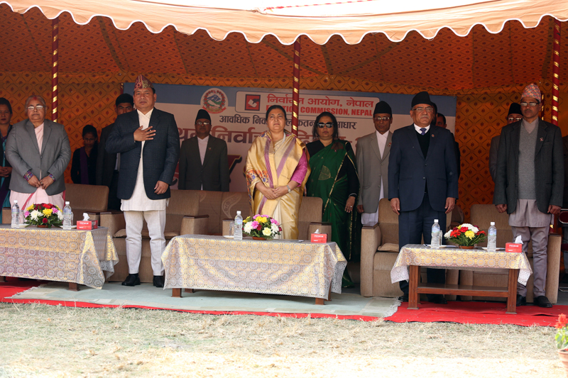 (From left, front row) Chief Justice Sushila Karki, Vice-President Nanda Bahadur Pun, President Bidya Devi Bhandari, Prime Minister Pushpa Kamal Dahal and Chief Election Commissioner Ayodhi Prasad Yadav attend a function organised on the occasion of Election Day, in Kathmandu, on Saturday, February 18, 2017. Photo: RSS