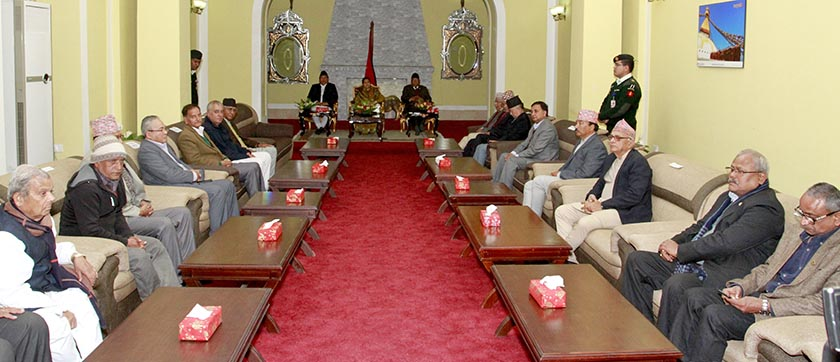 President Bidya Bhandari had invited the top leaders of major political parties for the meeting. Photo: Office of the President