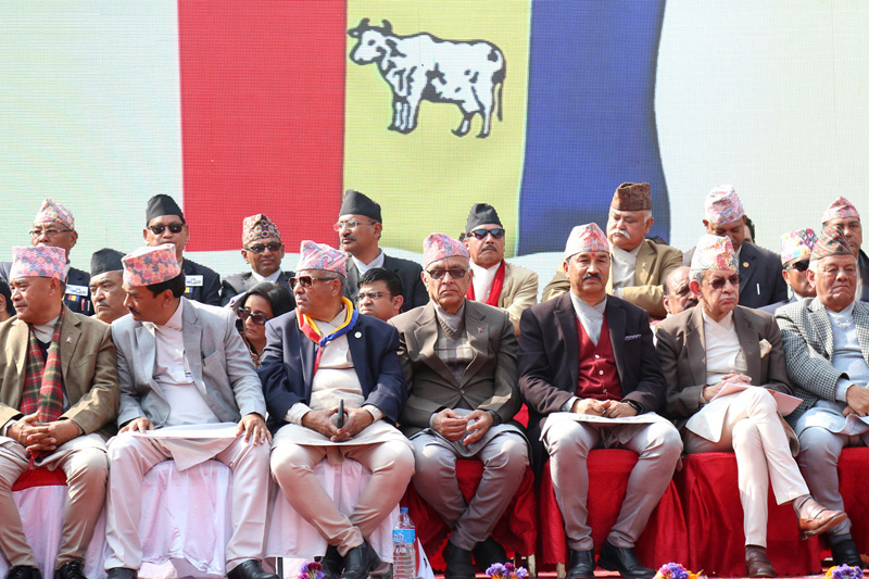 Leaders of the Rastriya Prajatantra Party (RPP) attend the inaugural session of the party's national general convention, in Kathmandu, on Friday, February 17, 2017. Photo: RSS
