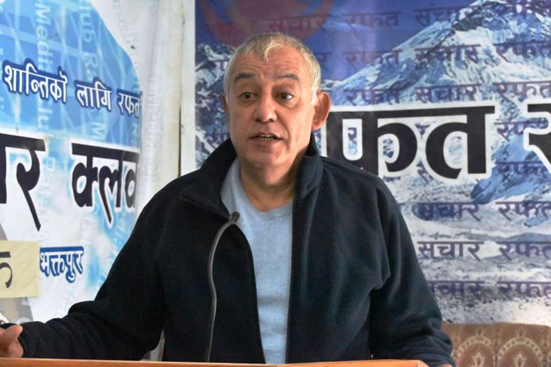 Nepali Congress General Secretary Dr. Shashanka Koirala addresses a programme in Bhaktapur, on Monday, February 6, 2017. Photo Courtesy: Rafat Sanchar Club