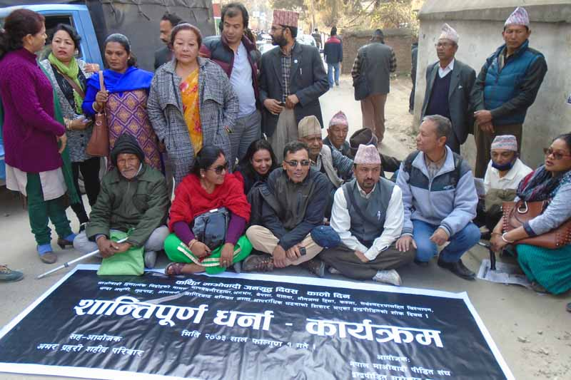 Conflict victims stage a sit-in in front of Singha Darbar, demanding justice on the occasion of the 21st Maoist war anniversary, on Sunday, February 12, 2017. Photo: Suman Adhikari