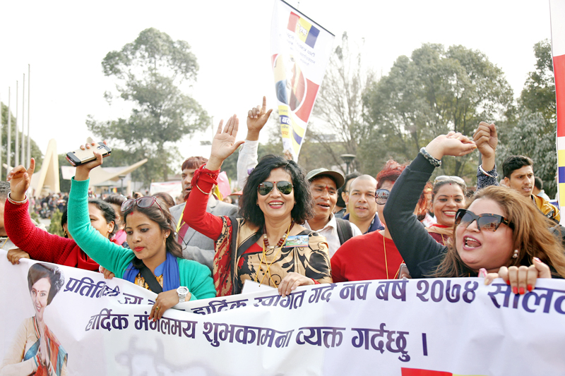 Candidates take part in electioneering activities during the unity convention of Rastriya Prajatantra Party in Bhrikutimandap, Kathmandu, on Monday, February 20, 2017. Photo: RSS