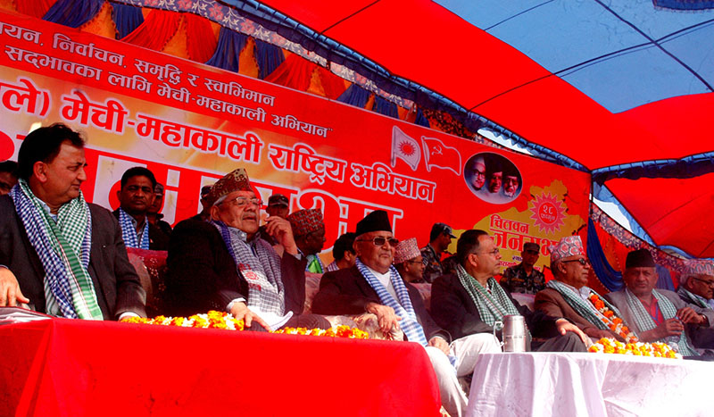 CPN-UML Chairman KP Sharma Oli (centre), Madhav Kumar Nepal, Jhala Nath Khanal among other senior leaders of CPN-UML participate in a mass assembly organised as a part of the party's nationwide Mechi-Mahakali campaign in Kawasoti of Nawalparasi district on Saturday, March 11, 2017. Photo: RSS
