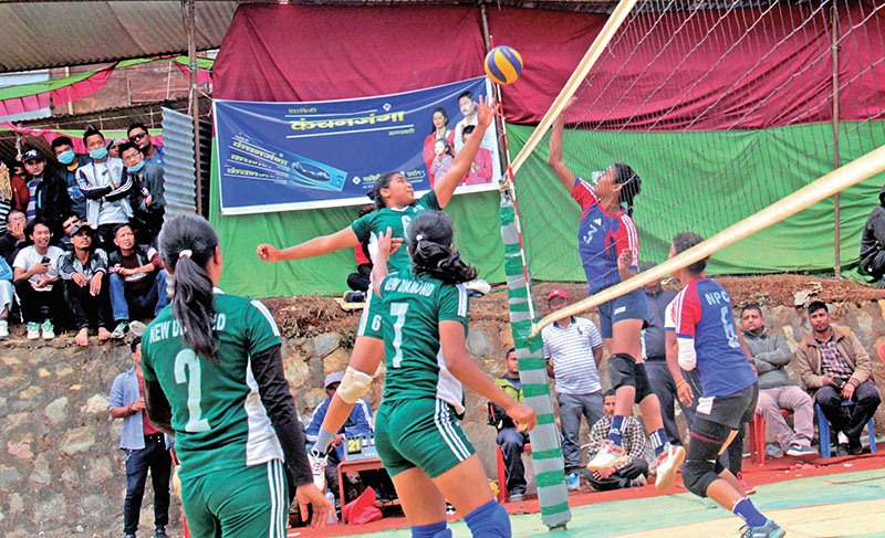 Didibahini Cup Women's Volleyball Tournament