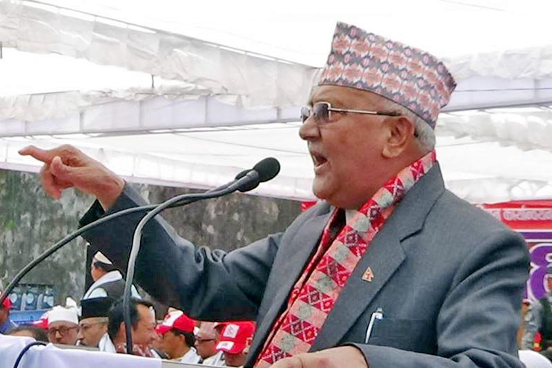 CPN-UML Chairman KP Sharma Oli addresses a mass assembly during the on-going Mechi-Mahakali Campaign at Nepalgunj of Banke district, on Tuesday, March 14, 2017. Photo: RSS