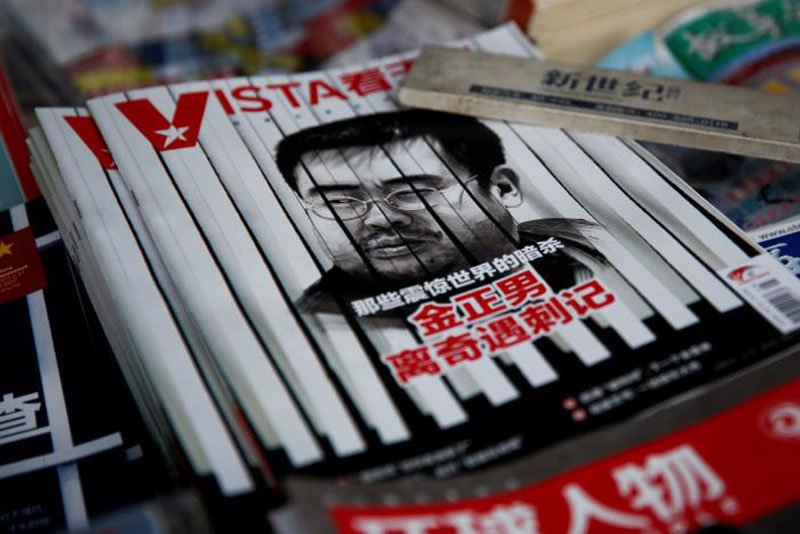 The cover of a Chinese magazine features a portrait of Kim Jong Nam, the late half-brother of North Korean leader Kim Jong Un, at a news agent in Beijing, China, on  February 27, 2017. REUTERS/Thomas Peter