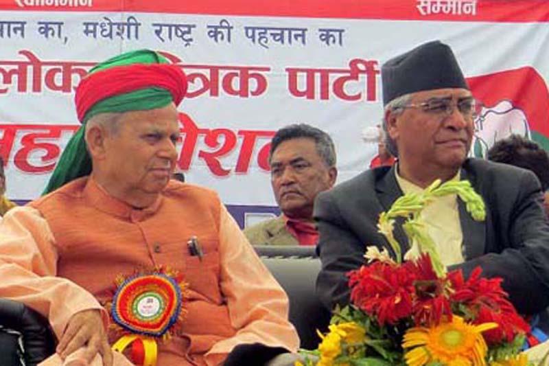 FILE: Tarai Madhes Democratic Party (TMDP) Chairman Mahantha Thakur (left) and Nepali Congress President Sher Bahadur Deuba take part in the first general convention of the TMDP, in Nawalparasi district, on Monday, June 20, 2016. Photo: Shreeram Sigdel