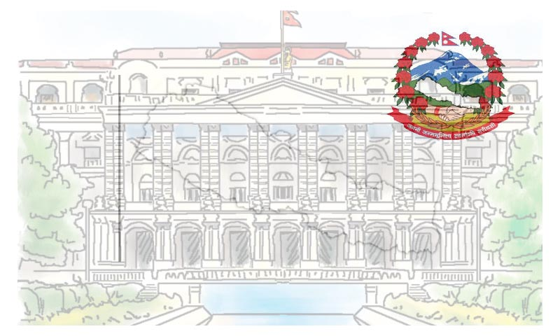 Nepal' federal government will have 12 to 16 ministries. THT Graphic