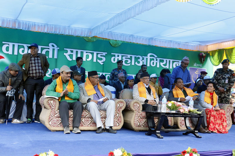 Prime Minister Pushpa Kamal Dahal among others attend a function organised on the occasion of the completion of 200 weeks of the Bagmati Clean-up Campaign, in Kathmandu, on Saturday, March 11, 2017. Photo: RSS