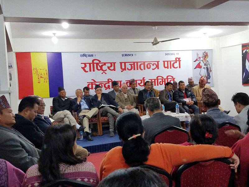 Rastriya Prajatantra Party holds Central Committee meeting in Kathmandu on March 3, 2017. Photo: Mohan Shrestha/Twitter