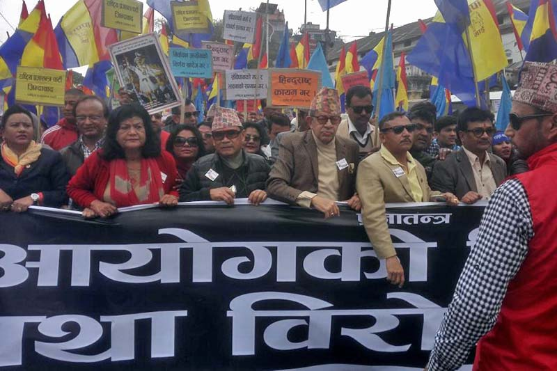 FILE: Rastriya Prajatantra Party leaders and cadres demonstrate in front of the Election Commission, in Kathmandu, on Monday, March 20, 2017. Photo: Rajaram Bartaula/Twitter