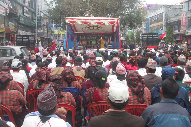 People attending a protest meeting organised by Tamuwan Joint Protest Committee, in Pokhara, on Thursday, March 30,, 2017. photo: THT