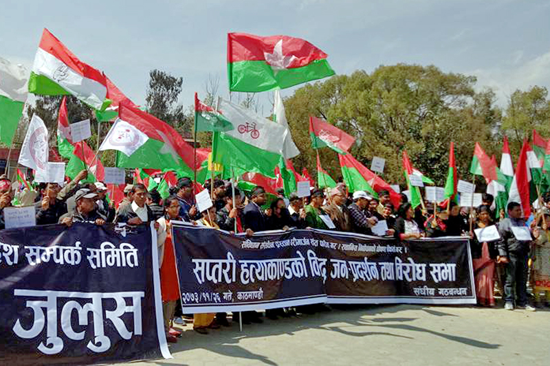FILE: Cadres of the United Democratic Madhesi Front, an alliance of major Madhesi parties, stage a demonstration against the Saptari incident in Kathmandu, on Thursday, March 9, 2017. Photo: Mahesh Chaurasiya