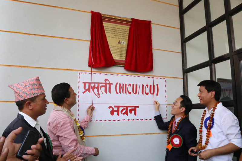 The maternity building of Tikapur Hospital is inaugurated in Kailali district, on Sunday, March 26, 2017. Photo: KOICA