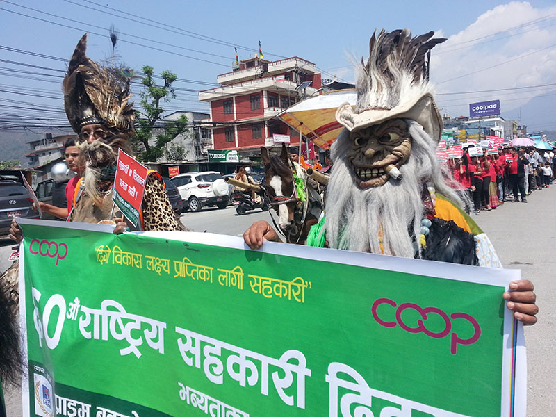 A rally organised to mark the 60th National Cooperative Day in New Road, Pokhara of Kashi district on Sunday, April 02, 2017. Photo: Rup Narayan Dhakal/ THT