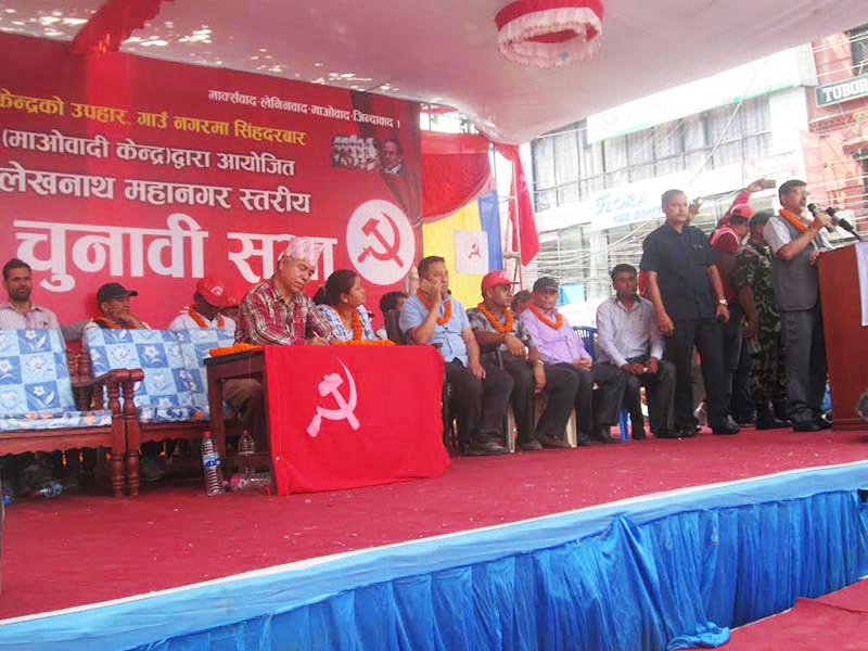 CPN Maoist Centre leaders attend the partyu2019s election assembly in Pokhara, Kaski district, on Friday, April 28, 2017. Photo: THT