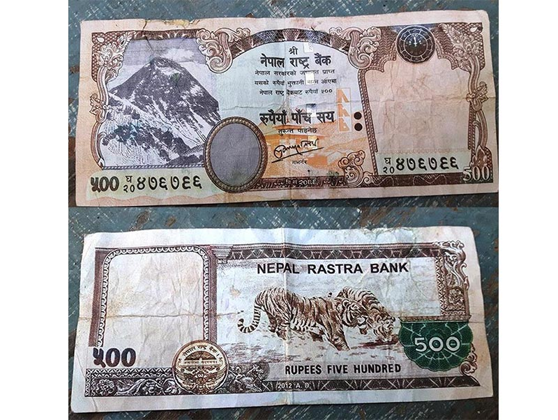 Obverse and reverse of counterfeit banknote of denomination 500 seized in Damak of Jhapa district, on Friday, April 28, 2017. Photo: RSS