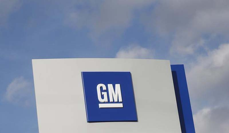 The GM logo is seen in Warren, Michigan, US on October 26, 2015. Photo: Reuters/File
