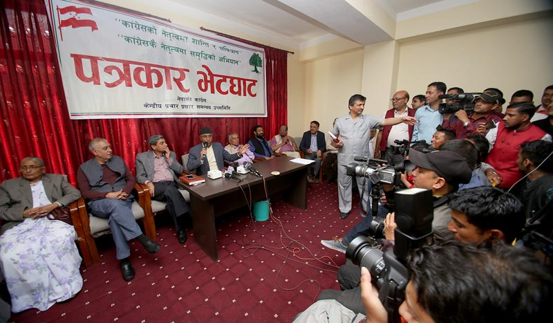 Nepali Congress President Sher Bahadur Deuba including senior leaders of the party at a press meet organised by the Central Publicity Coordination Committee of the NC on April 29, 2017. Photo: RSS